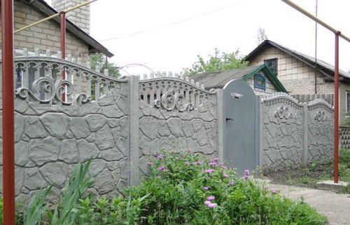 nabornye_betonnye_zabory_10