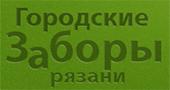 gorodskie