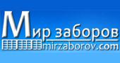 mir-zaborov