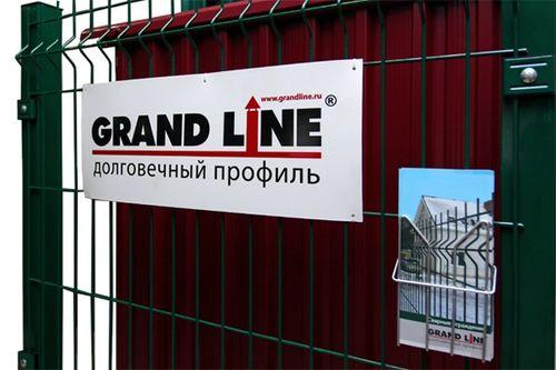 ompaniya_grand_line_07